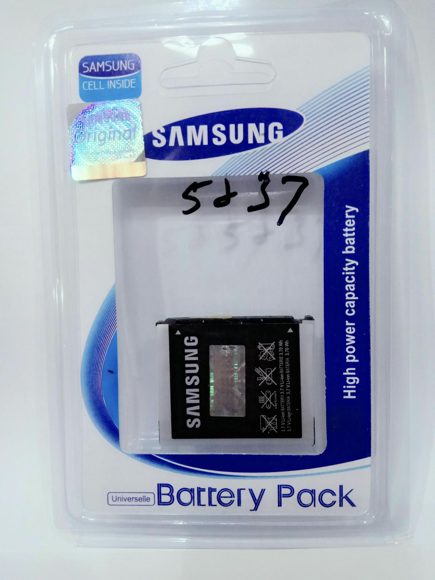 Baterai Batt Batre Battery Samsung Star Wifi GT S-5233 S5233, G800. I200 Bagus