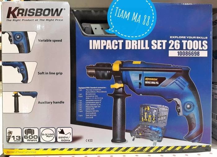 Promo Mesin Bor Listrik Beton Impact Drill Set ORIGINAL Krisbow 26 pcs Tools Original