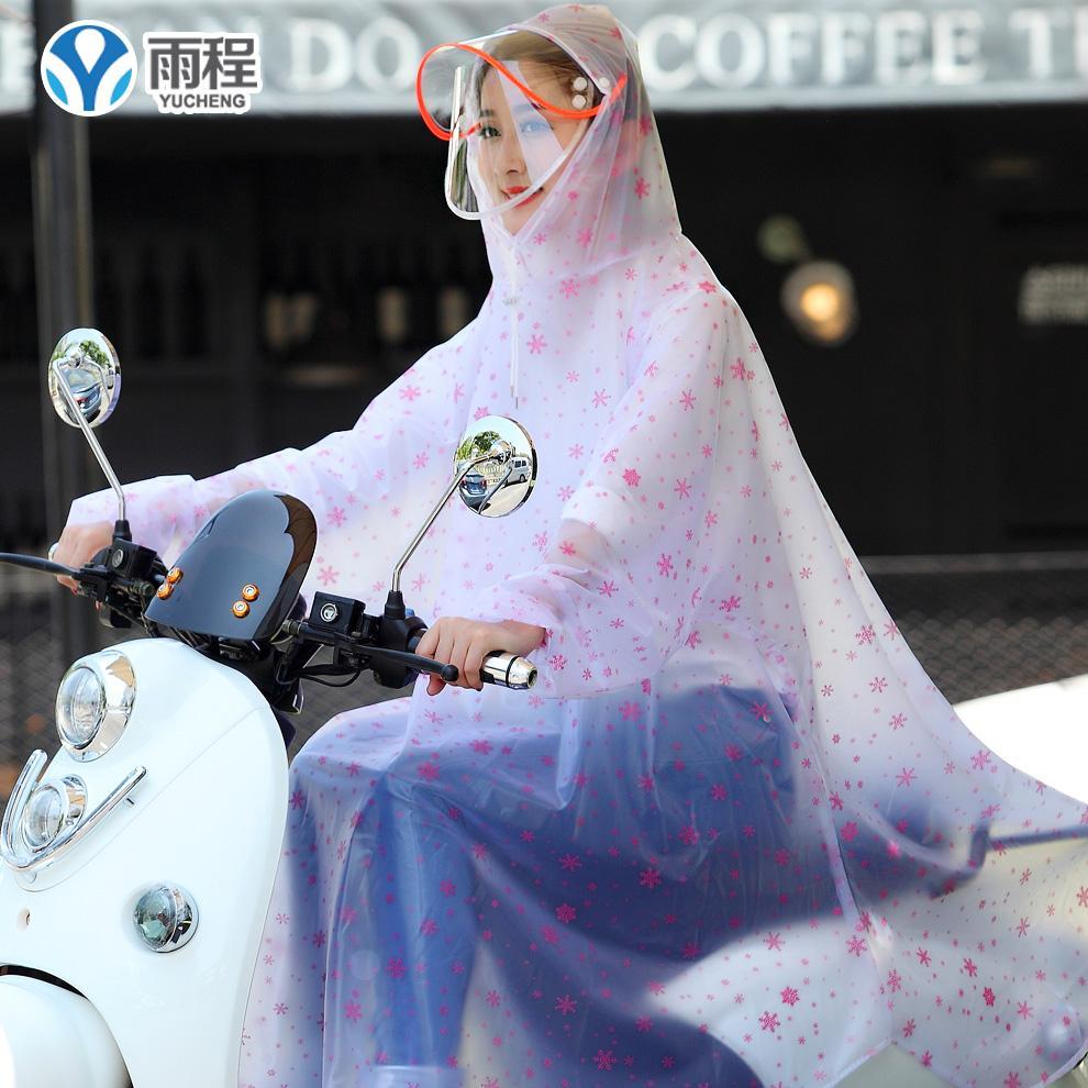 Yucheng Jas Hujan Mobil Listrik Sepeda Jas Hujan Modis Ganda