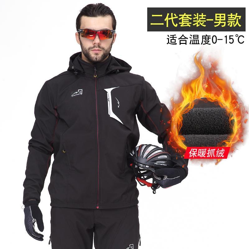 Bulu Musim Gugur atau Musim Dingin Pria atau Wanita Sepeda Gunung Celana Berkuda Angin (Qiudong Legendaris Generasi Kedua- model Laki-laki)
