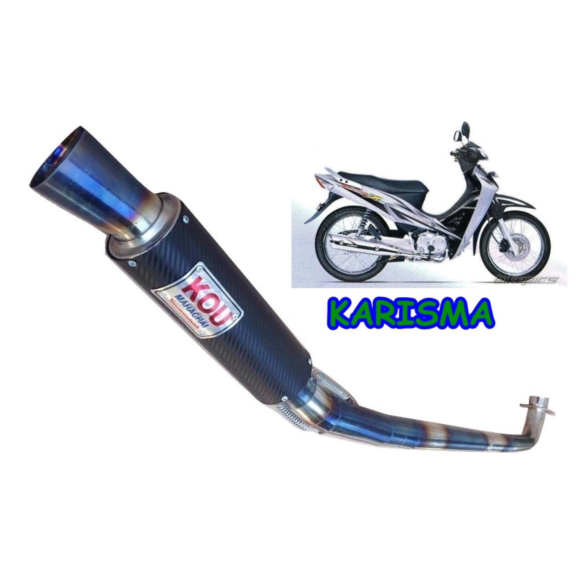 Jual Komponen Knalpot Emisi Kendaraan Lazada Prospeed Byson Yamaha Exhaust Motor Karisma Kou Hitam Karbon Bluemoon