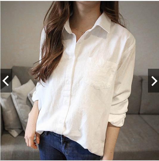 Hana Fashion * kemeja polos putih lengan panjang *