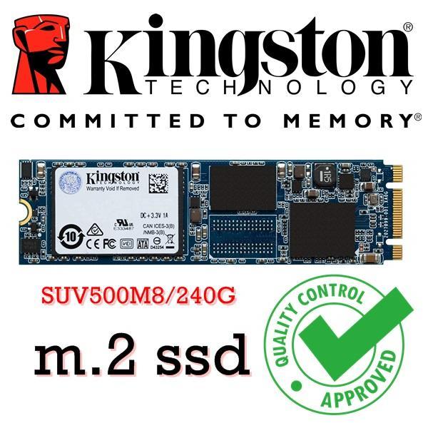 KINGSTON UV500 M.2 240GB SSD - SSD KINGSTON SSDNOW UV500 240GB M.2 - SUV500M8/240G - M.2 SSD 240 GB