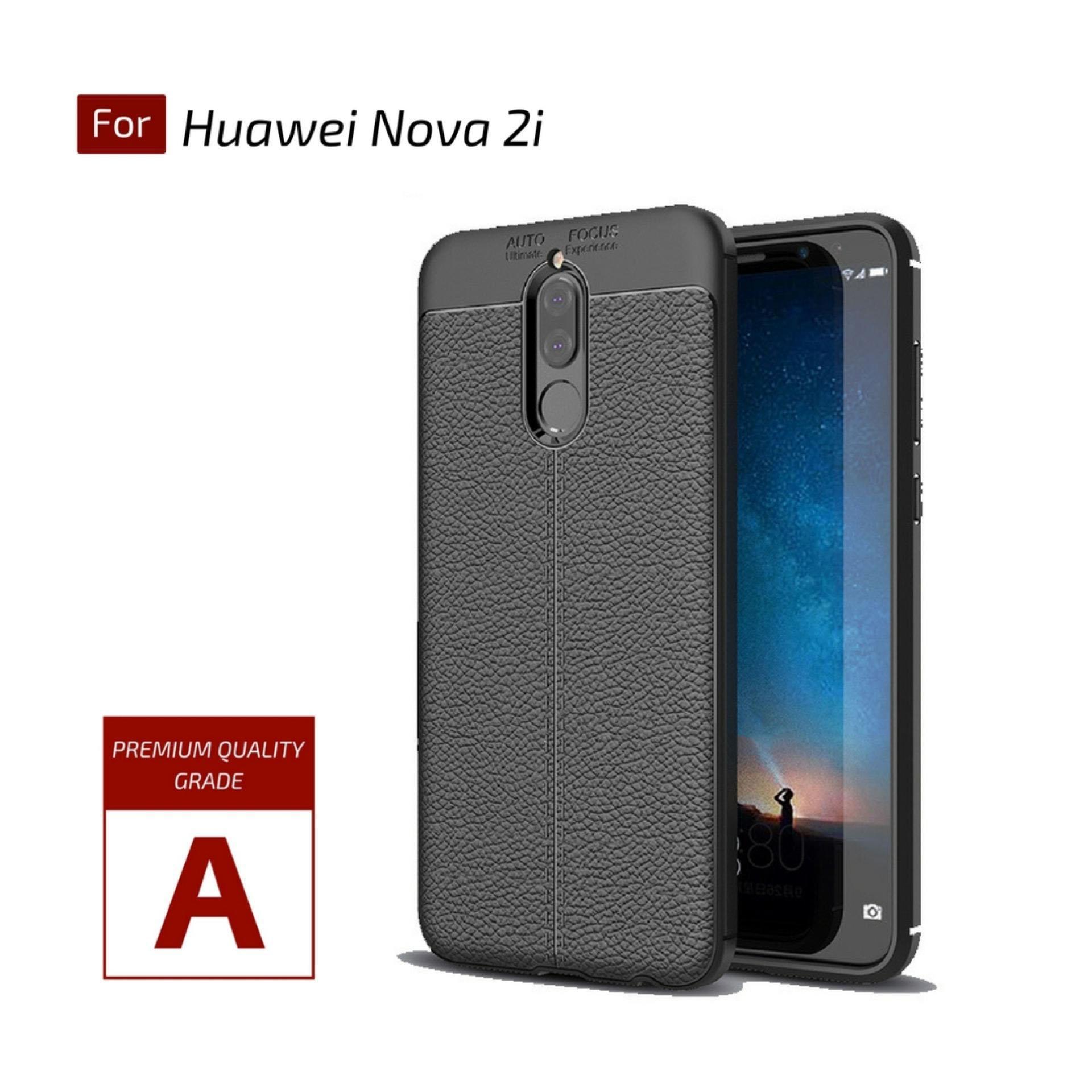 Jak Shop Leather Softcase For Huawei Nova 2i - Black