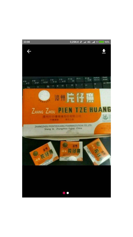 Daftar Harga Obat Pien Tze Huang Terbaru Barang Zhang Zhou Untuk Menyembuhkan Bekas Operasi Radang