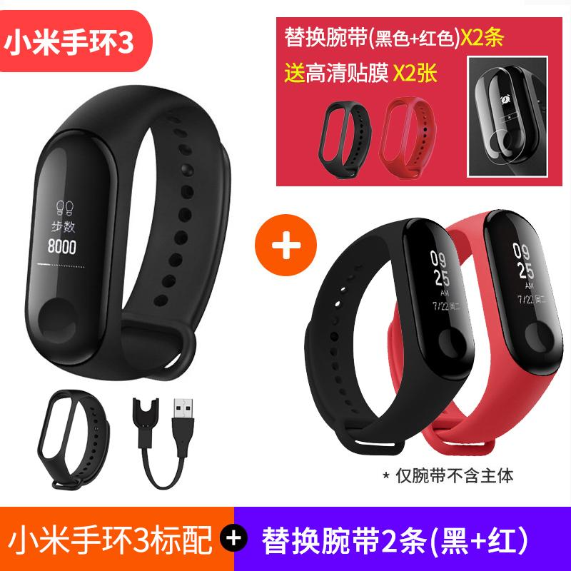 Xiaomi Gelang 3 generasi NFC versi tiga tahan air Bluetooth jam tangan pintar untuk olahraga Jam Tangan 2 Pria dan wanita Berlari telepon mengingatkan pedometer multifungsi Gelang denyut jantung alat memonitor kualitas tidur apple ID 4 resmi Produk Asli