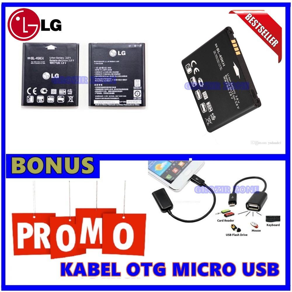 LG Baterai / Battery BL-49KH For LG Optimus Lte Original - Kapasitas 1830mAh + Gratis Kabel Otg Micro Usb ( Grozir Zone )