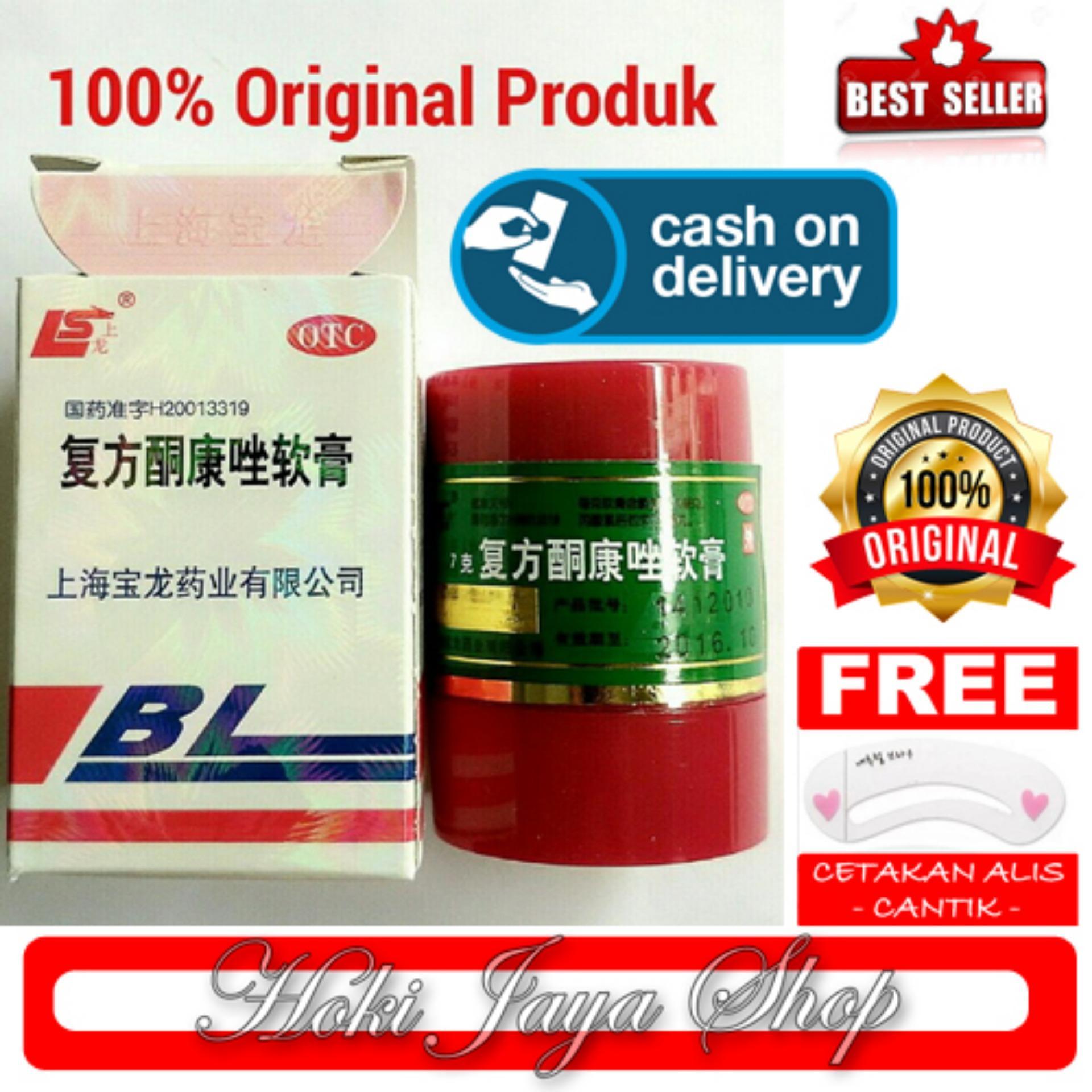 HOKI COD BL Cream Original - Salep BL , HL , KL - Salep Penyakit Kulit Anti Jamur Panu, Kurap, Kudis + Gratis Cetak Alis Cantik - Premium
