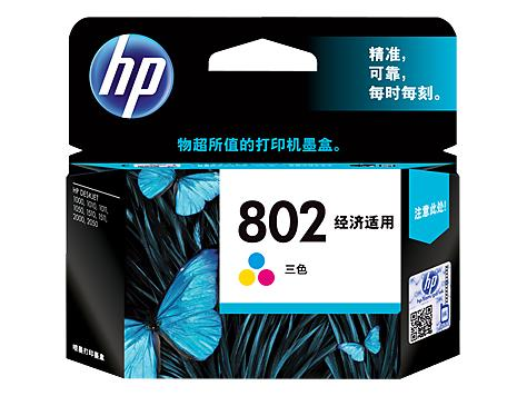 Tinta HP Original Tri Color Small 802-CH562ZZ Ink Cartr