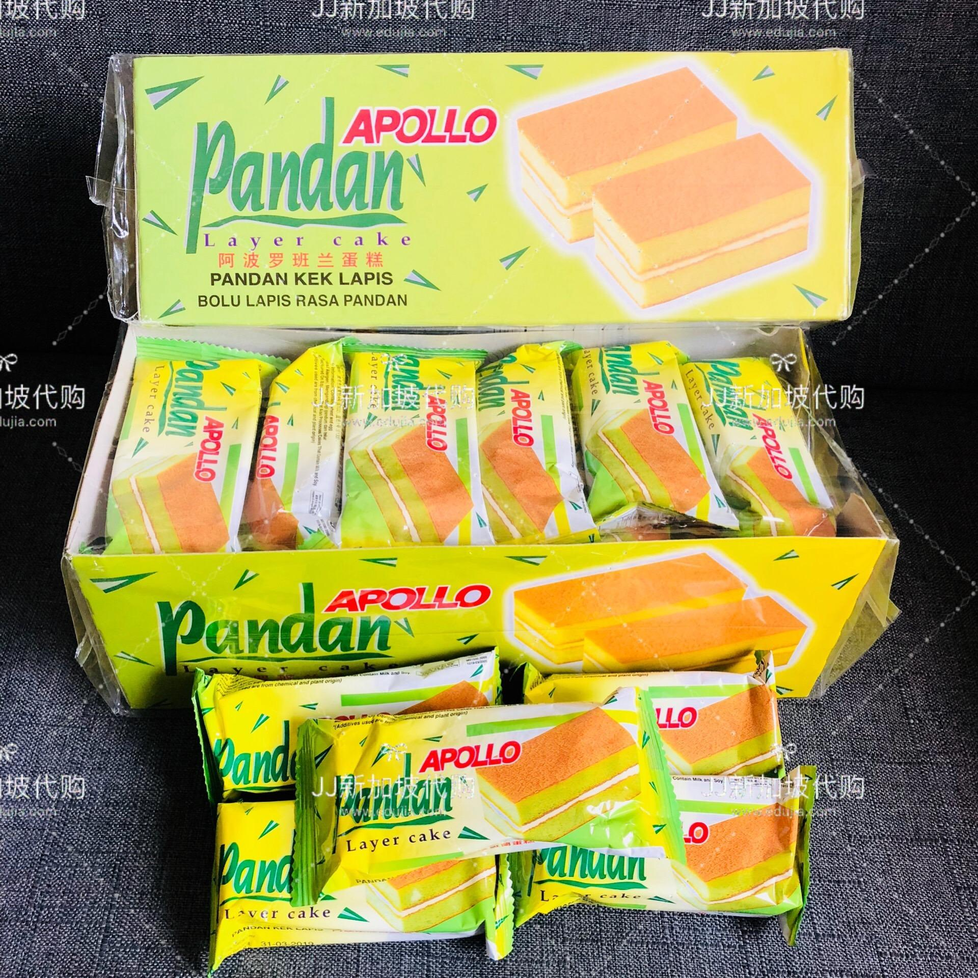 Ch.store Apollo Layer Cake Isi 24Pcs rasa pandan - BISA COD