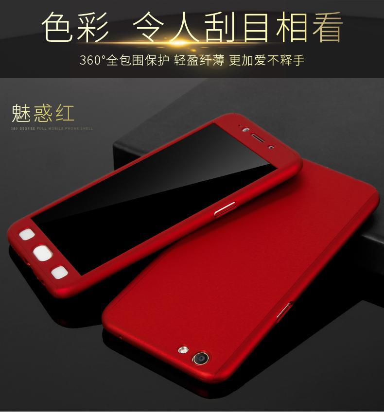 Oppo A71 Case Hardcase Fullhardcase360 Ipaxi