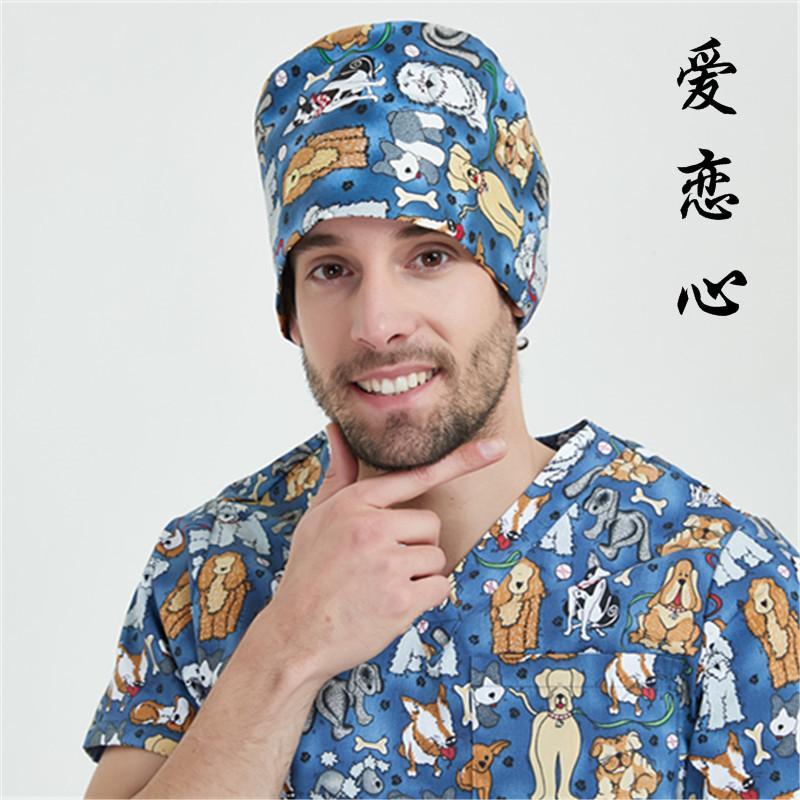 AILEND Topi Pria Rambut Pendek Perawat Dokter Gigi