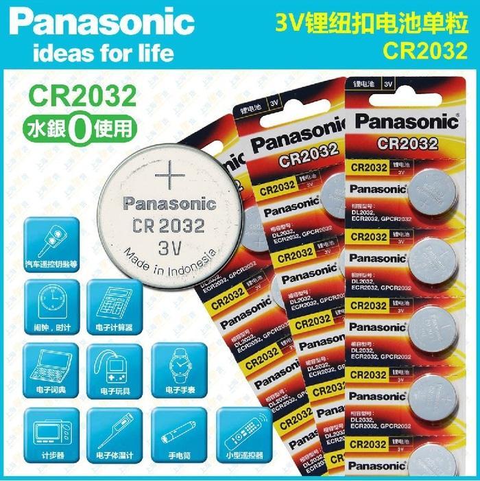New Produk Baterai / Batre CMOS Panasonic CR2032 - Original Panasonic