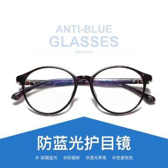 Bandingkan Toko Anti Radiasi kacamata minus wanita Gaya Korea pasang  bingkai lengkap Retro wajah bulat 眼睛 2b7156e7fd