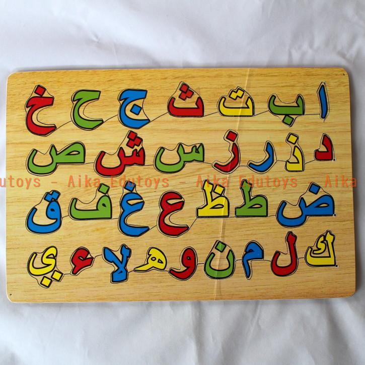 Puzzle Huruf Hijaiyah / Hijaiah / Hijayyah Arabic Letters Alif Ba Ta / dari Kayu /