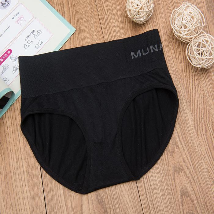 Celana Dalam Munafie Pria Laki Dewasa Kurus Langsing Diet Murah FCD005 - Krem