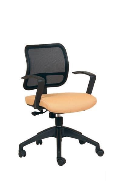 Promo kursi kantor chairman staff model jaring moden & bergaransi Original