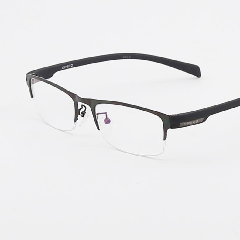Harga Promo Model Kacamata Minus Termurah Allaloam