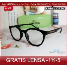 Frame Kacamata Minus Korea Lensa Bulat Lensa anti radiasi FREE lensa minus / plus / silinder