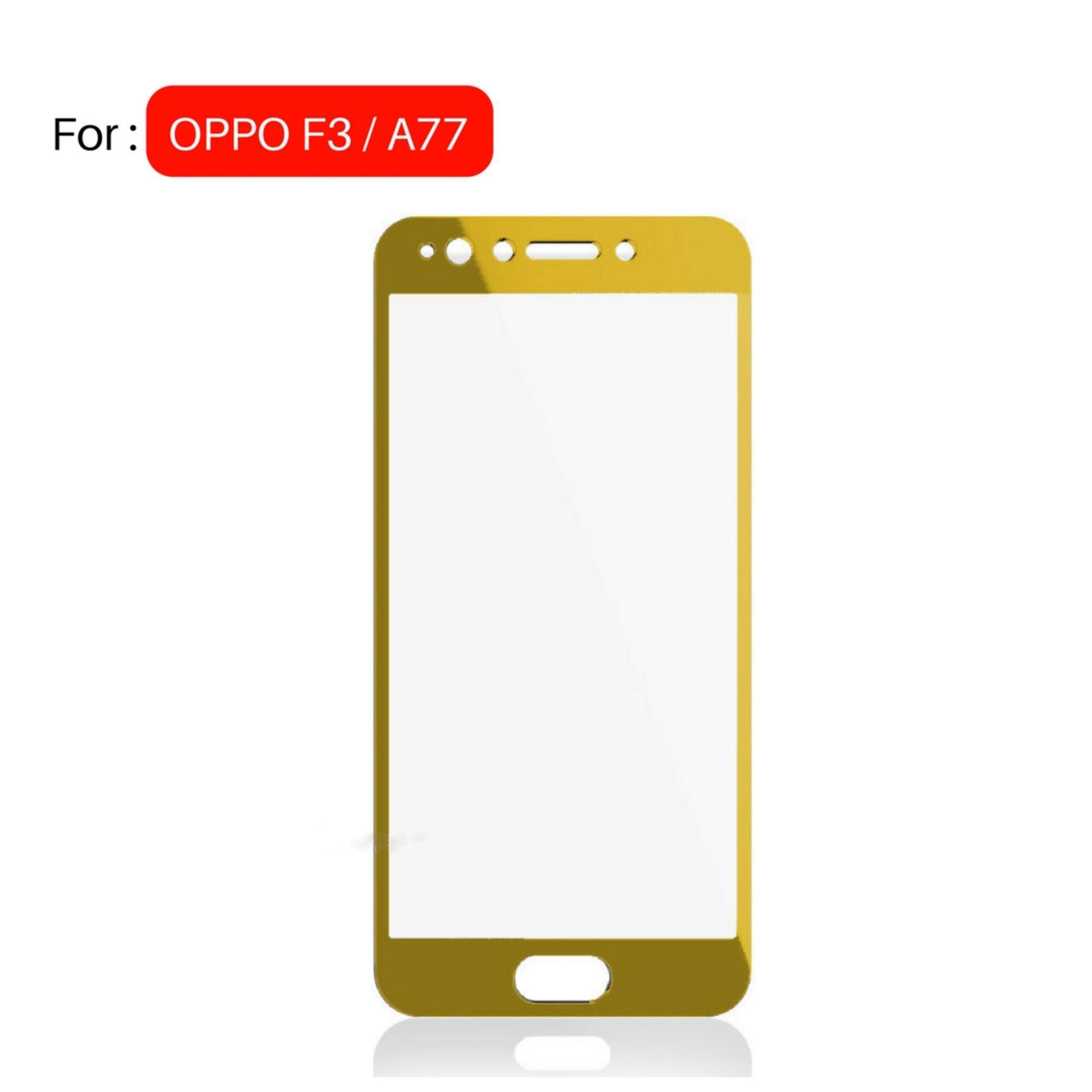 Tempered Glass Warna Full Corning Screen Protector For OPPO F3 (A77)- Gold