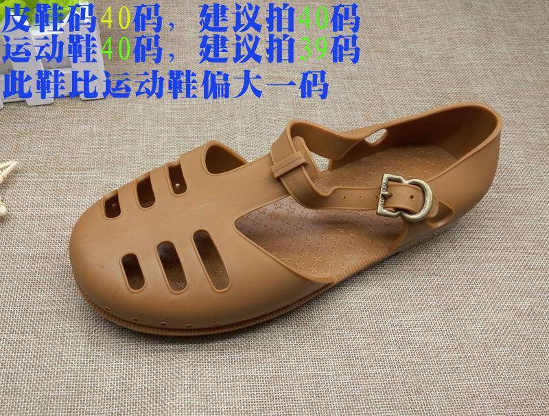 Sandal Musim Panas Model Crocs Pria Karet Sandal (Kuning Pucat)