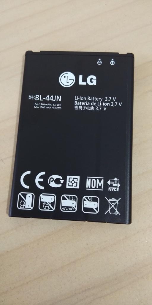 Baterai batre batere battery LG P970 / E430 / E435 / E510 / e410 G TRONIK 949