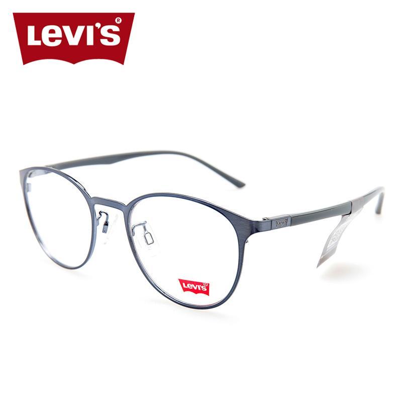 Levi  S Frame Kacamata Bingkai Kacamata Retro Logam Pria Kerangka Bulat 691be7f5fc