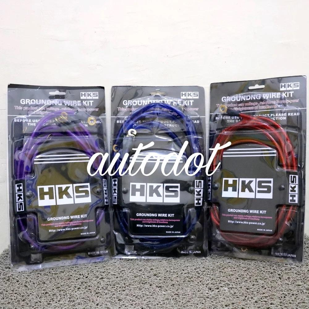 HKS Grounding Wire Kit. Kabel Grounding High Quality