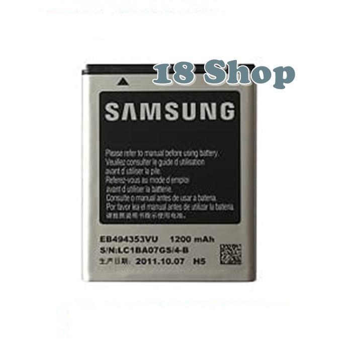 Batere baterai Battery Samsung Galaxy Mini Wave Original . Baterai batre Samsung Galaxy Mini Wave EB494353VU Original