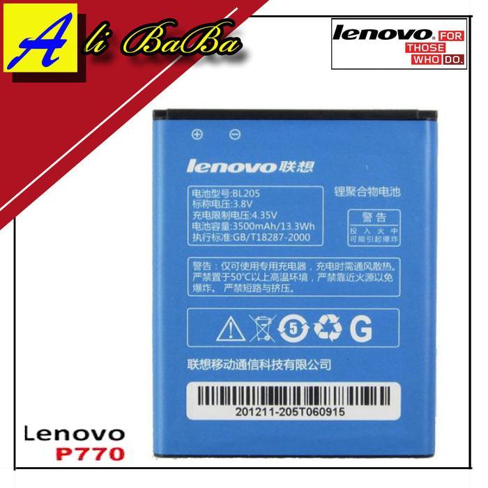 Baterai Hanphone Lenovo P770 P770i BL205 Batre HP Battery Lenovo P770