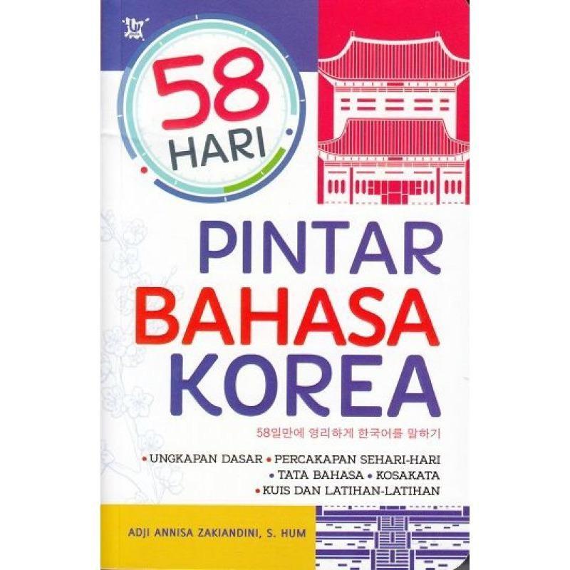 Buku Tata Bahasa Terbaik Lazadacoid