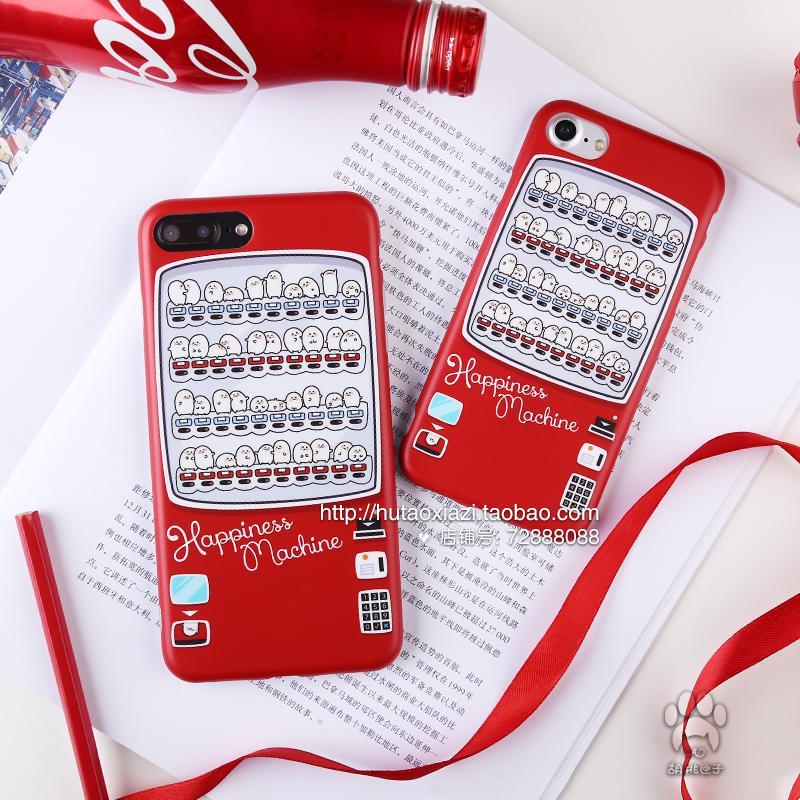 Selubung Ponsel 8 PLUS/Iphone6s Merah Tahun Baru Mesin Apple Identitas