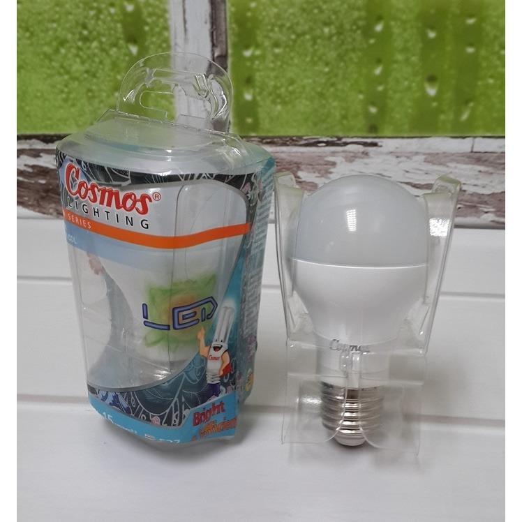 Bohlam Lampu LED COSMOS 6 Watt Putih - Hemat Listrik / lampu LED terbaru / lampu LED murah