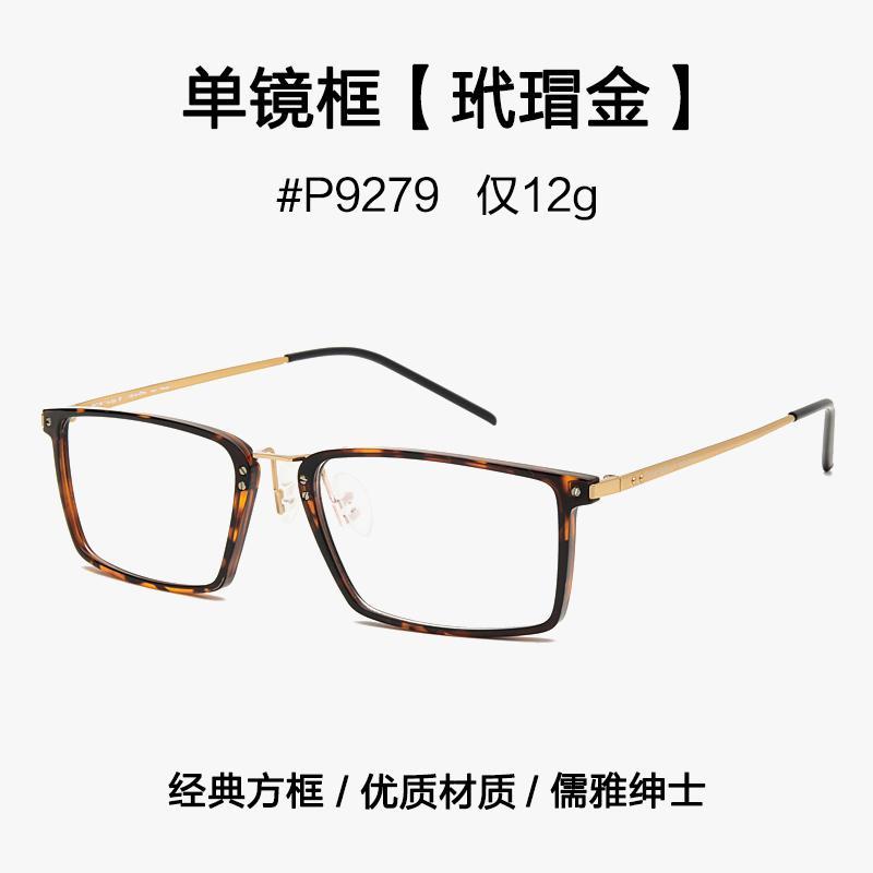 Kaca Mata Kacamata Minus Modis Pria Kotak Setengah