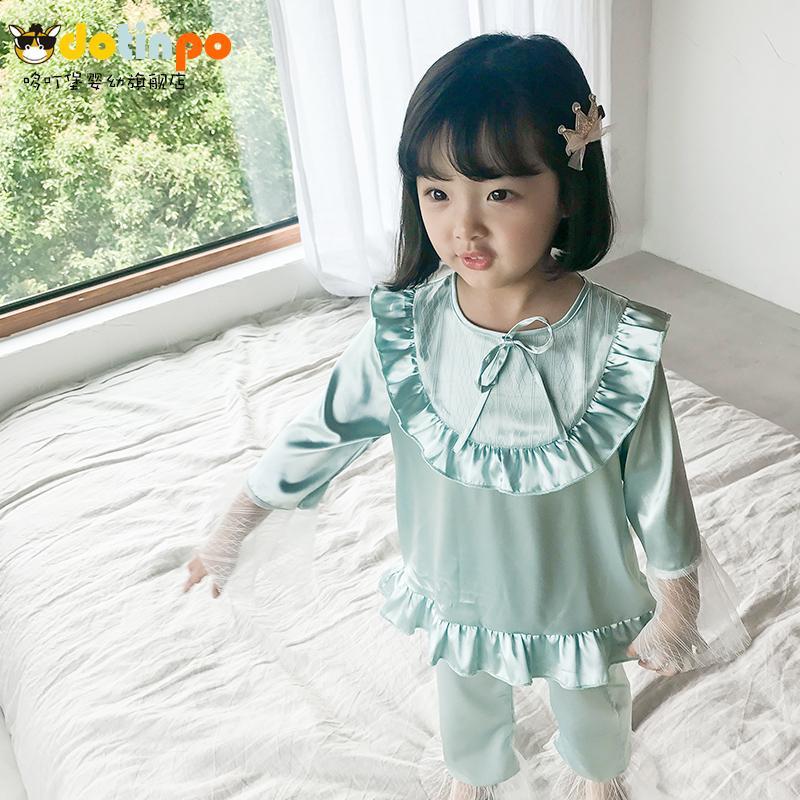 Baju Tidur Sutra Es Musim Panas Jaket AC Remaja Anak-anak