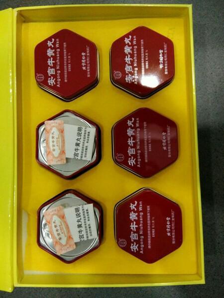 angkung angong ankung herbal import obat stroke ampuh