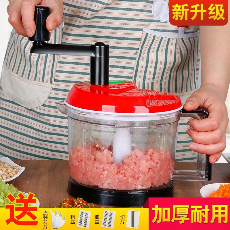 Manual Piring Sentuhan Sayuran Aduk Bawang Putih Mixer Isi Sayur Pangsit Isian Mesin Mesin Rumah Tangga Multifungsi Sayur Cincang Potong Sayuran Parutan Dapur Artefak By Koleksi Taobao.