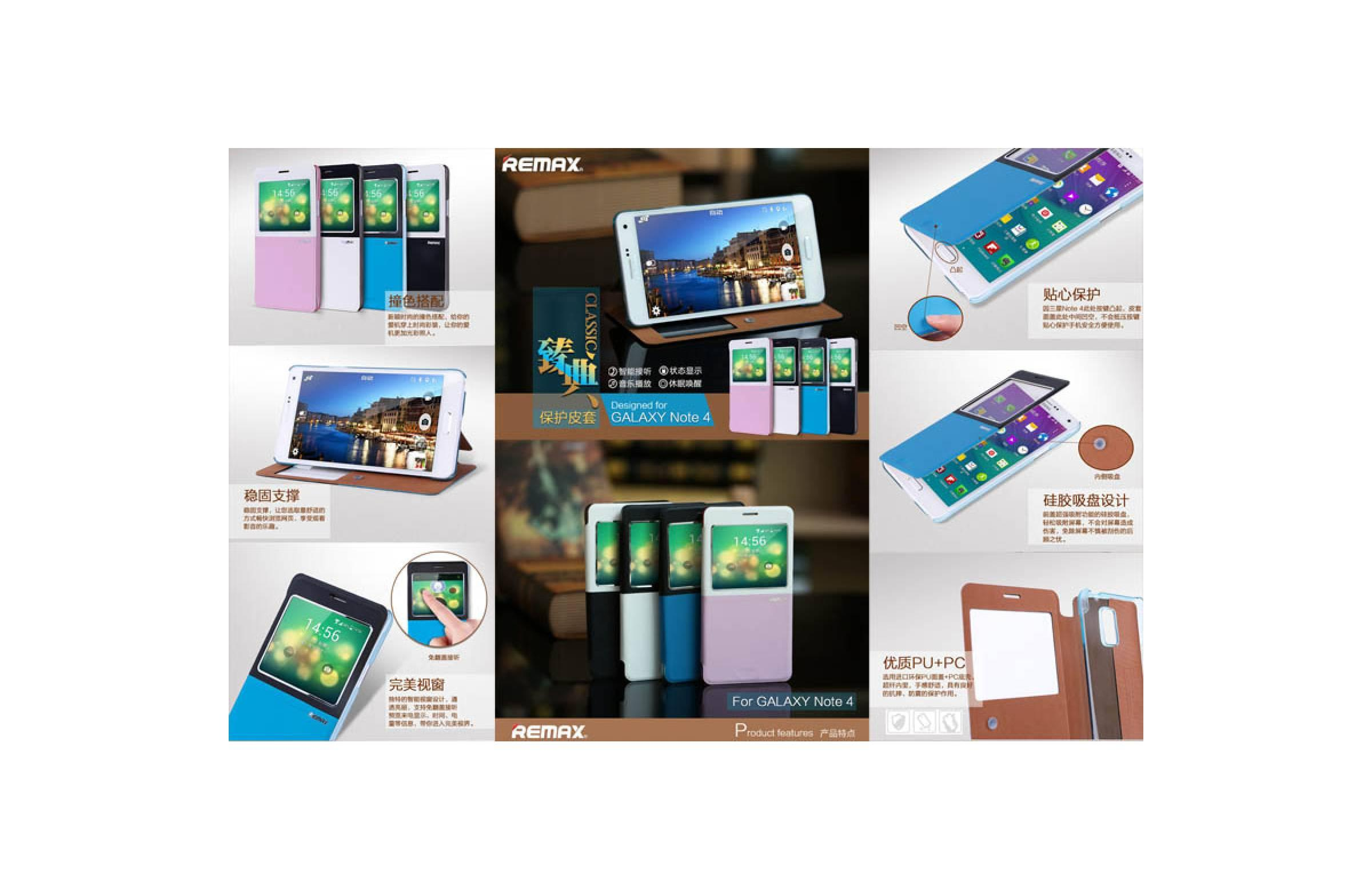 Jual Remax Elegance Leather Flip View Case Samsung Galaxy Note 4 N9100