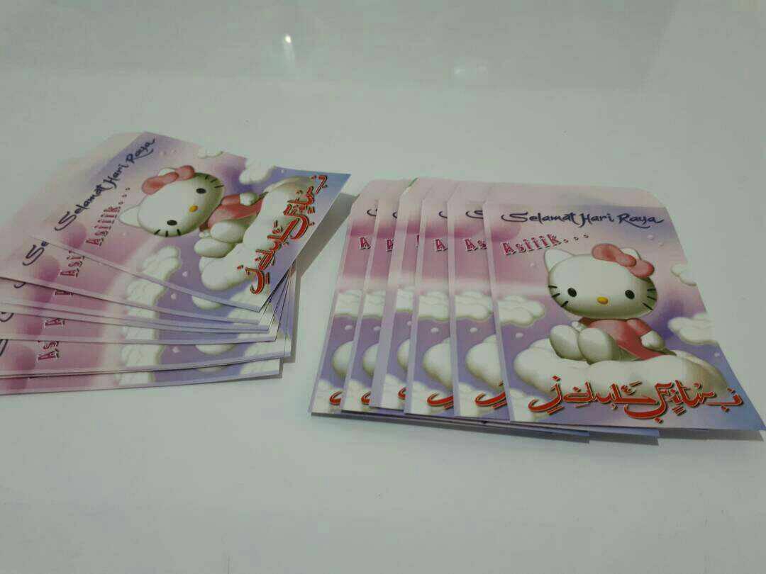 OBRAL MURAH Amplop/Angpao Lebaran Hello Kitty Awan Isi 100