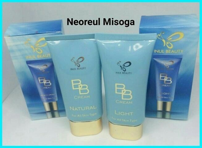 Ready Stock INUL BEAUTY BB CREAM