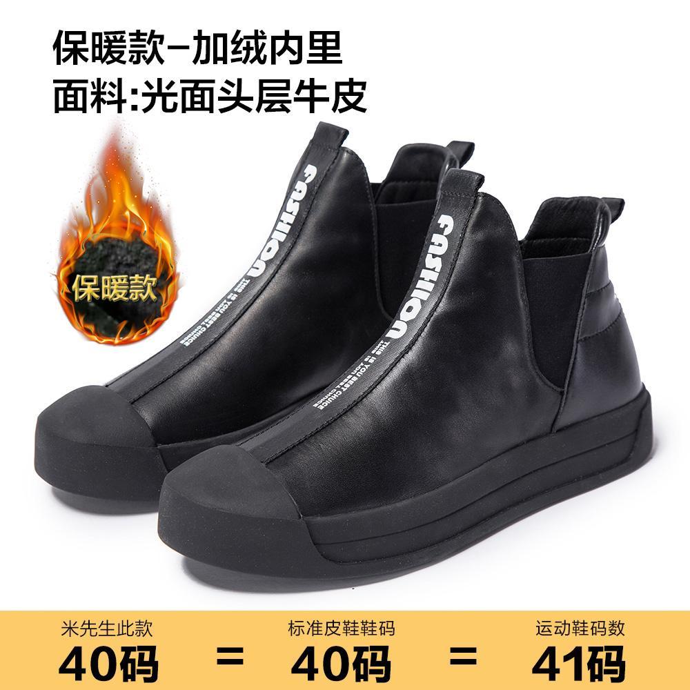 Pak Meter Korea Fashion Style Sol Tebal Pendek Ditambah Rambut Sepatu Santai Kulit Sepatu Boot (Permukaan Halus Lapisan Pertama Kulit-Ditambah Beludru Di Dalam-Permukaan Sepatu Huruf)