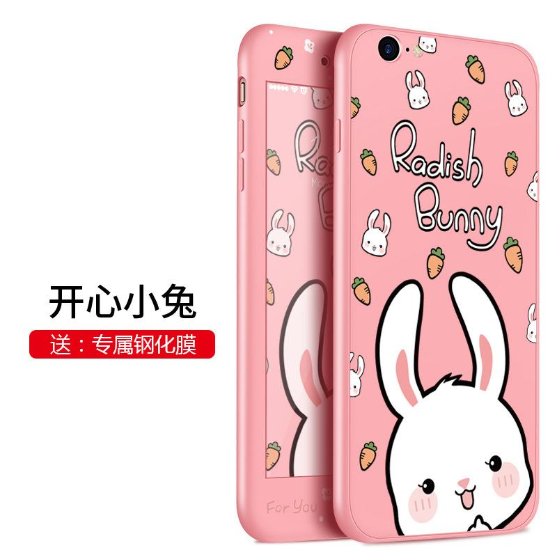 Case Oppo A83 / Case 360 Oppo A83 / Hardcase Oppo A83 / Case/Hardcase 360 Radish Bunny Plus Glass For Oppo A83_2509