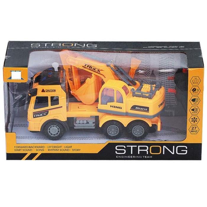 Truck Engineering Mobil Digger Mainan Anak Laki Laki Rasyidtoys. Mainan Anak RC .