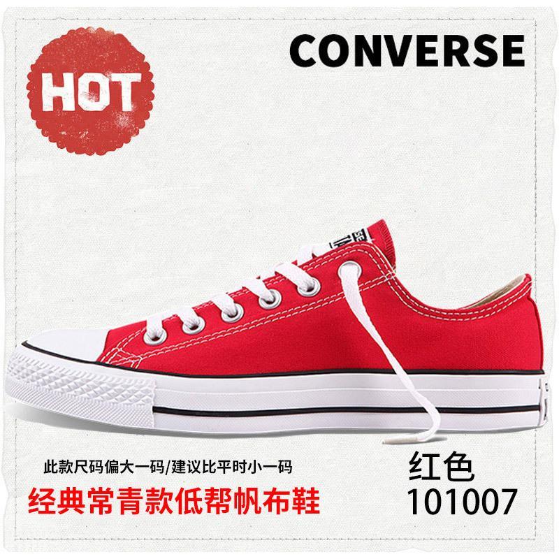 Converse Sepatu Kanvas Sepatu Kets Putih Model Klasik