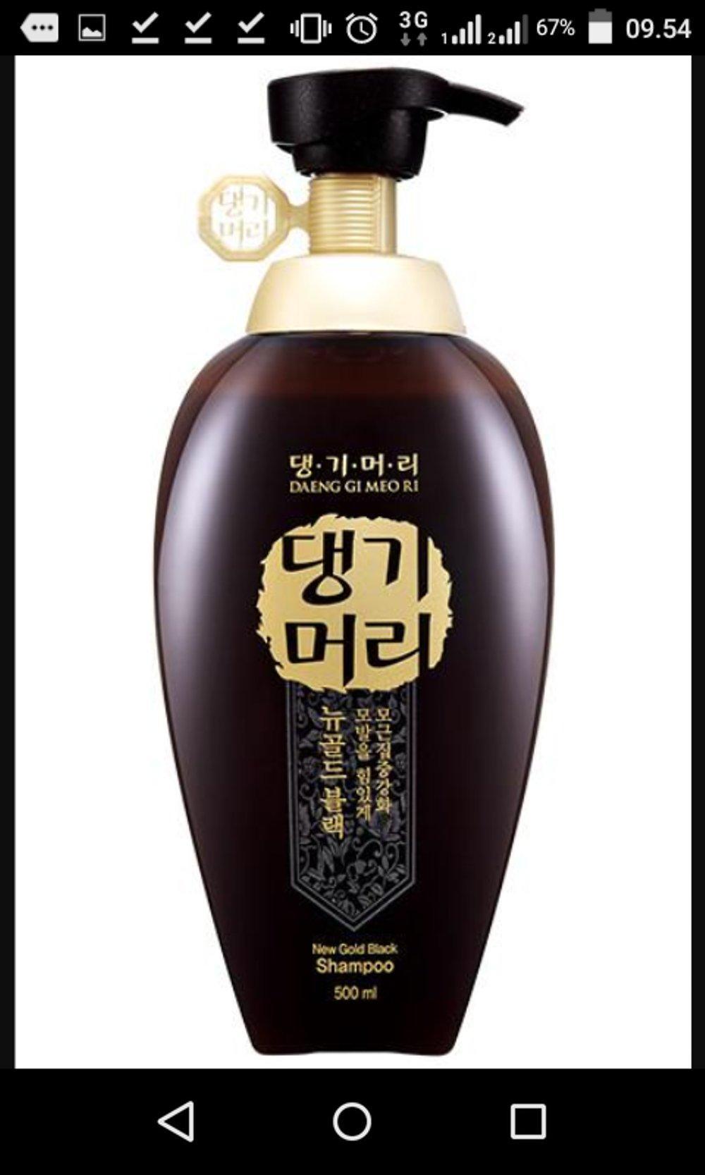 Jual Daeng Gi Meo Ri Shampo Dan Treatment Korea No1 Premium Serum Penumbuh Rambut Rontok Shampoo New Gold By 500ml
