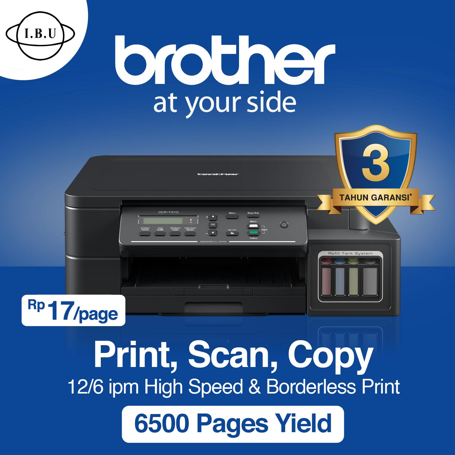BROTHER PRINTER MULTIFUNCTION DCP T310 INK TANK COLOR