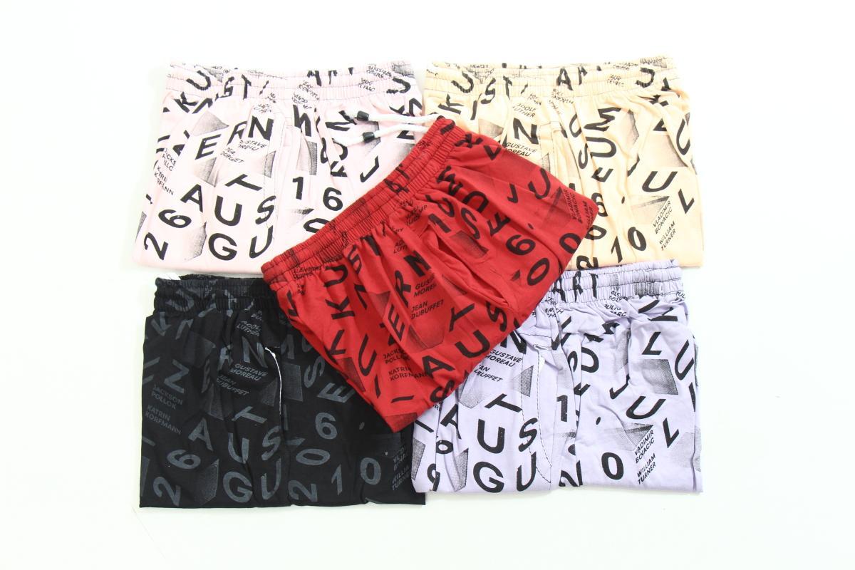 [Paket 4pcs] Celana pendek kaos rumahan / banyak warna