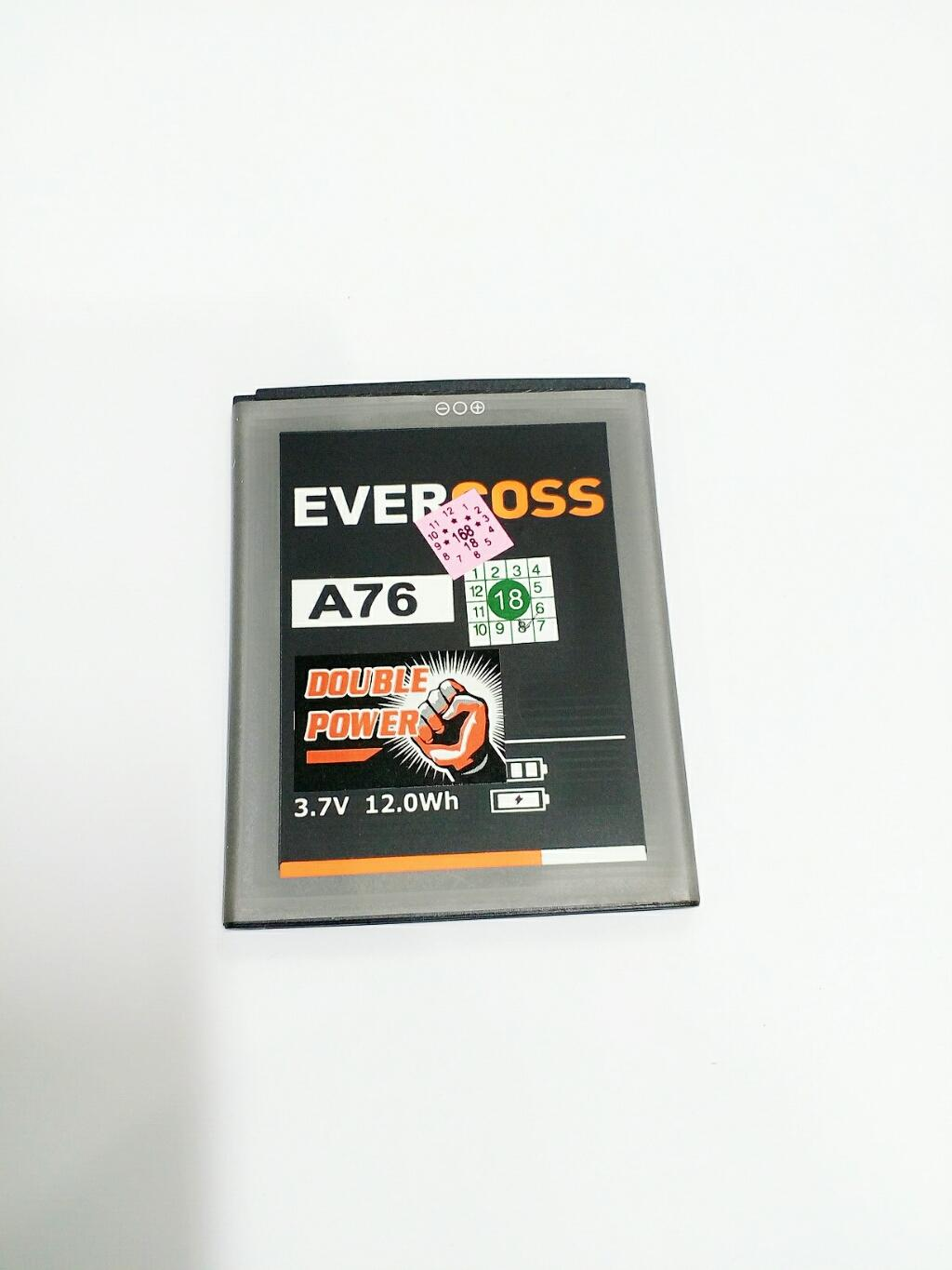 Jual Beli Battery Baterai Batre Evercross Evercoss Cross A28b A5a Double Power