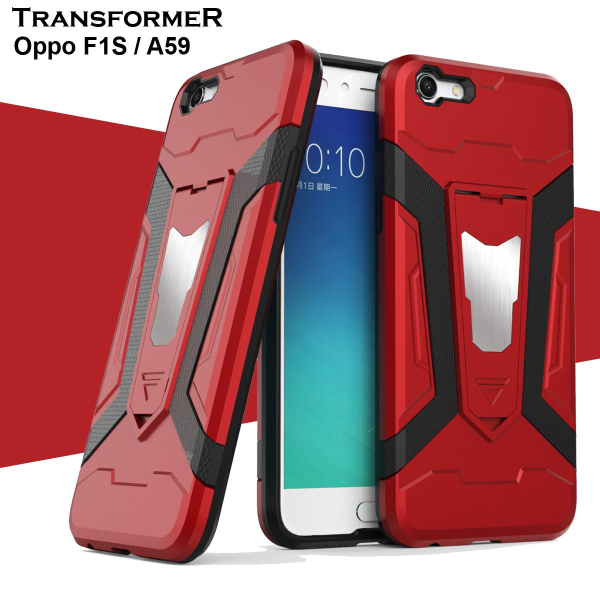 Case Iron Man for Oppo F1S / OPPO F1 S / Oppo A59 Robot Transformer Ironman
