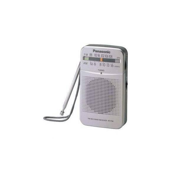 Terlaris Radio Panasonic RF-P50 AM FM Radio Saku speaker aktif / speaker bass